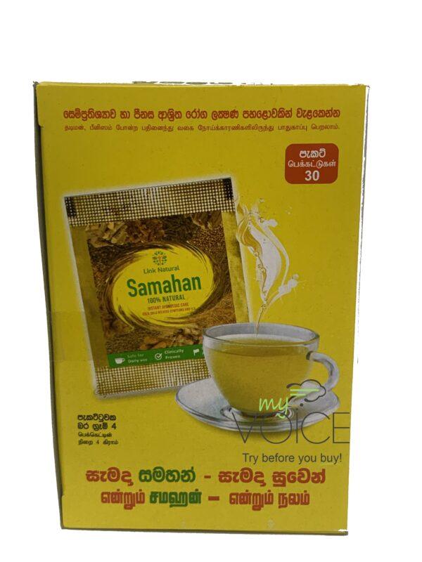 Samahan Herbal Extracts Tea